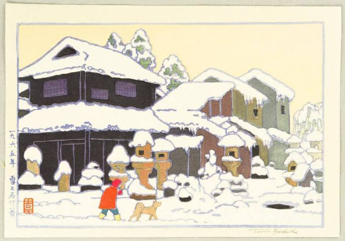 Snow and stone lanterns by Toshi Yoshida (1911-1995) - 1965