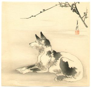 """Waiting Dog"" by Ogata Gekko  Ca. 1900."